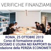 """ROMA – Corso di formazione pratica """"ANATOCISMO E USURA NEI RAPPORTI BANCARI: LA REDAZIONE DI UNA PERIZIA ECONOMETRICA"""""""
